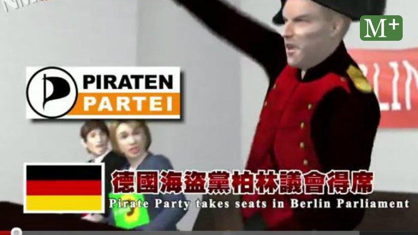 Piraten Trickfilm