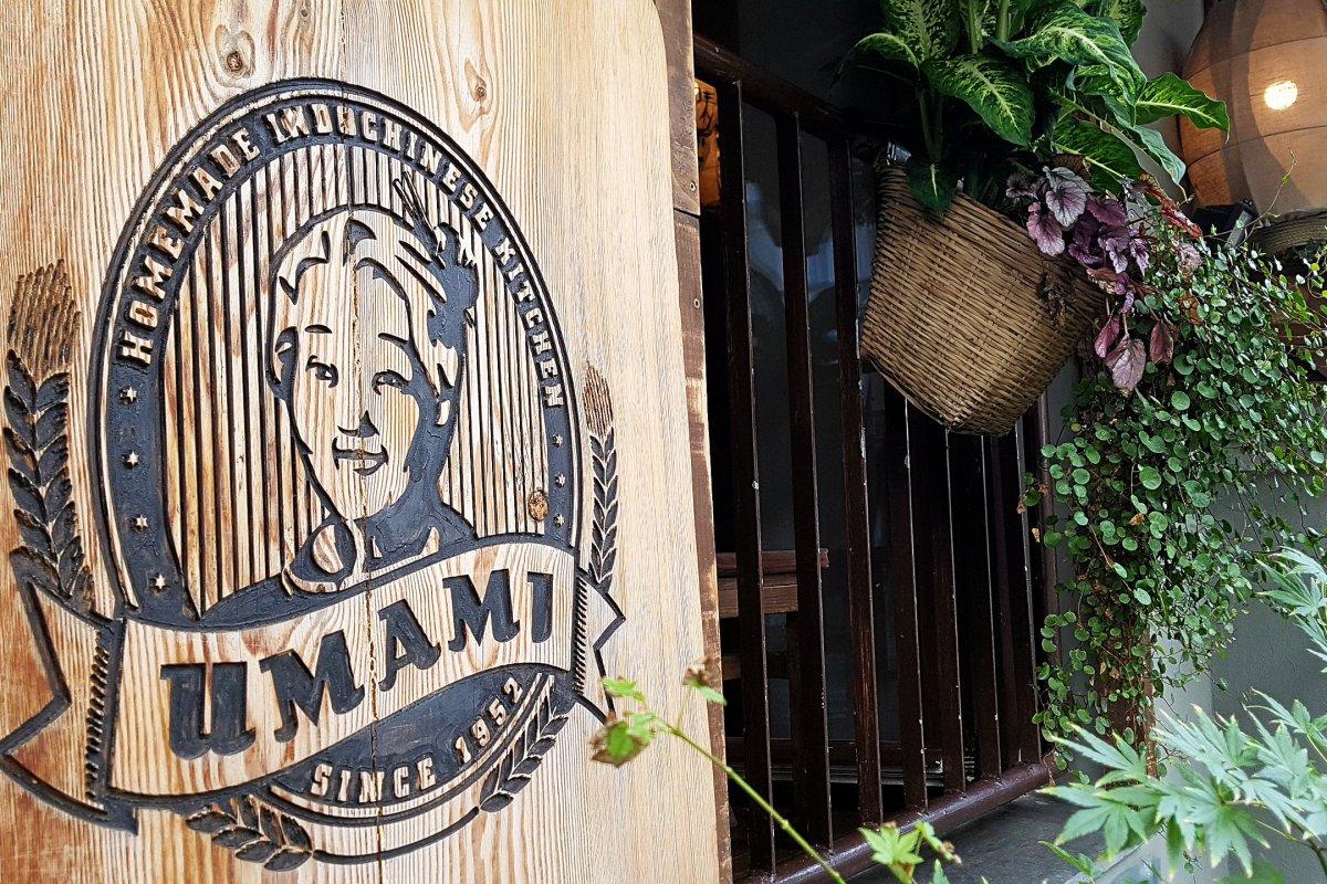 Vietnamesisches Essen in historischem Ambiente